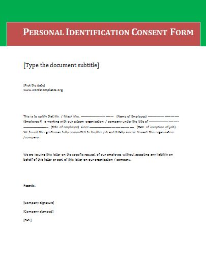 consent form blank